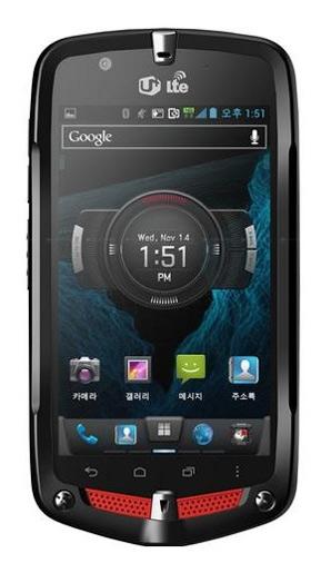 Casio G'zOne CA-201L Cep Telefonu