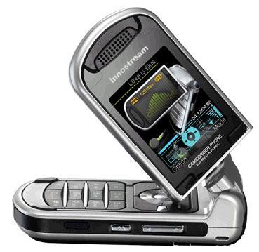 Innostream INNO A20 Cep Telefonu
