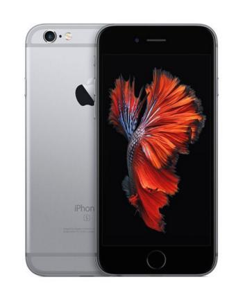 Apple iPhone 6S Plus 64GB Akıllı Telefon
