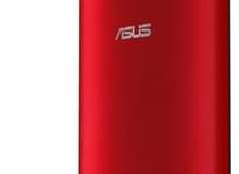 Asus Zenfone GO Dual Sim Kırmızı Akıllı Telefon