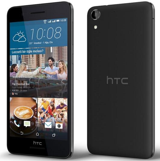 HTC Desire 728G Dual Sim Siyah Akıllı Telefon