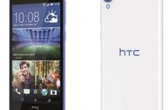 HTC Desire 820 White / Blue Akıllı Telefon