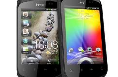 HTC Explorer Akıllı Telefon