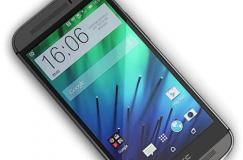 HTC One M8S Gray Akıllı Telefon