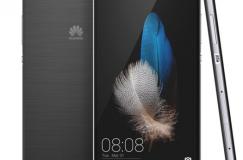Huawei P8 Lite Akıllı Telefon