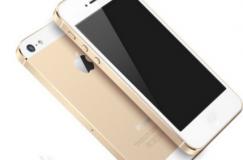 Iphone 6 16GB Gold Akıllı Telefon