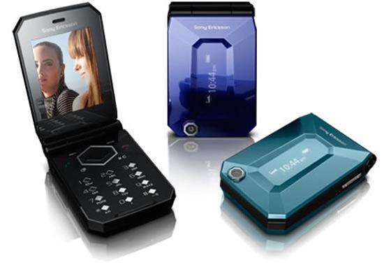 Bu Aya Özel Cep Telefonları