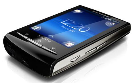 En Küçük Cep Telefonu