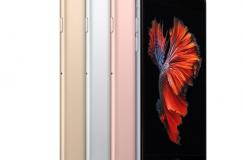 iPhone 6s Plus 64GB Silver Akıllı Telefon