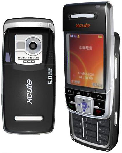 XCute DV80 Cep Telefonu