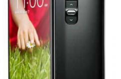 LG G2 32GB Akıllı Telefon