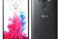 LG G3 32GB Akıllı Telefon