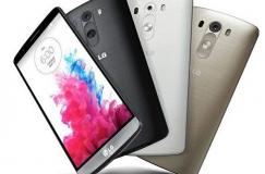 LG G3 Beat Akıllı Telefon