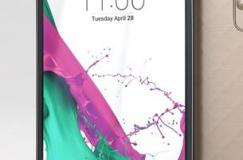 LG G4 Beat Gold Akıllı Telefon