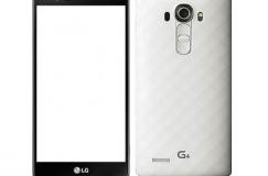 LG G4 Akıllı Telefon