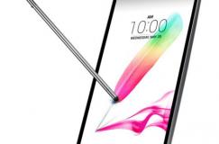 LG H542 G4 Stylus Titan Akıllı Telefon