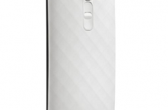 LG H815 G4 Seramik Beyaz Akıllı Telefon