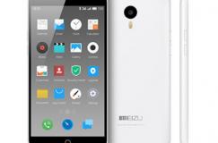 Meizu M1 Note Beyaz Akıllı Telefon