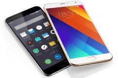 Meizu MX5 Akıllı Telefon