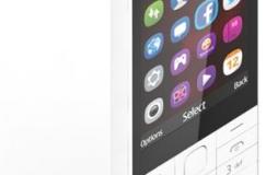 Nokia 225 White Akıllı Telefon