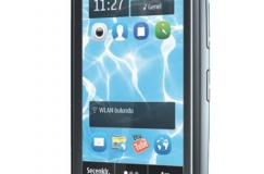 Nokia 500 Akıllı Telefon