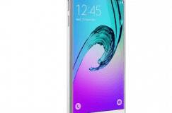 Samsung A310 White Akıllı Telefon