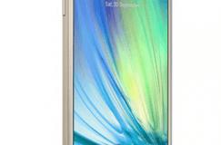 Samsung Galaxy A7 Gold Akıllı Telefon