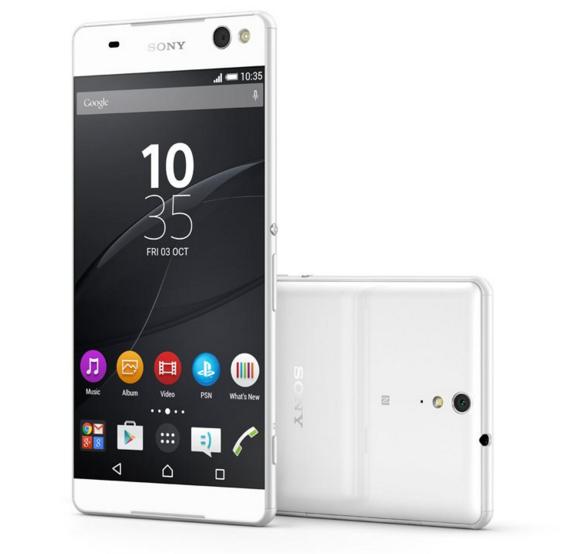 Sony Xperia C5 Ultra Beyaz Akıllı Telefon