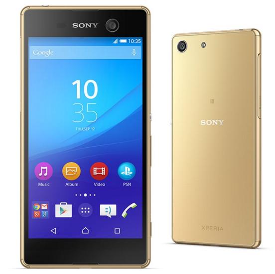 Sony Xperia M5 Gold Akıllı Telefon
