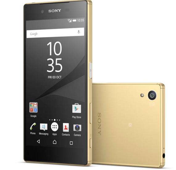 Sony Xperia Z5 Altın Renk Akıllı Telefon