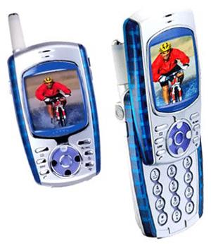 Maxon MX-C90 Cep Telefonu