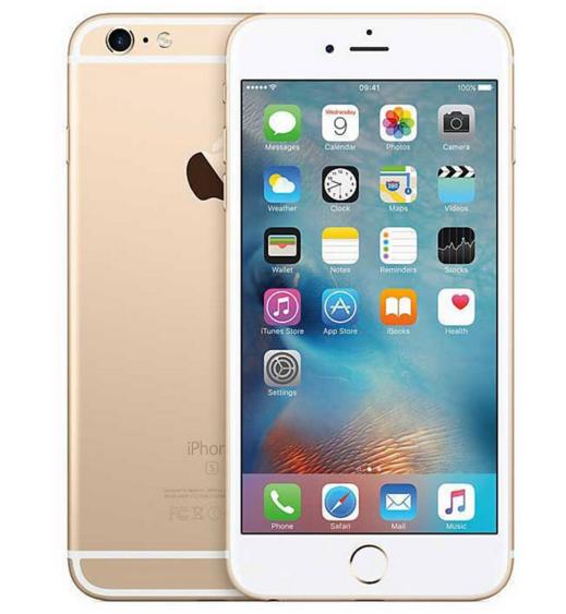 Apple iPhone 6S Plus 16GB Gold Akıllı Telefon