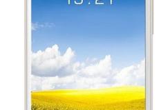 Fly Intruder IQ459 Akıllı Telefon