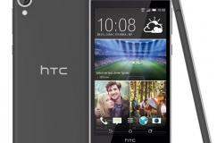HTC Desire 820G Plus Dual Sim Grey Akıllı Telefon