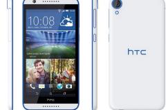 HTC Desire 820G Plus Dual Sim White