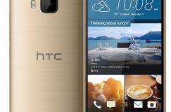 HTC One M9 Gold Akıllı Telefon