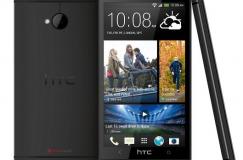 HTC One Akıllı Telefon