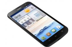 Huawei Ascend G730 Siyah Akıllı Telefon