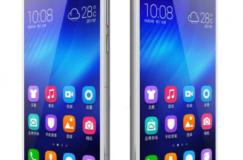 Huawei Honor 6 H60 Akıllı Telefon