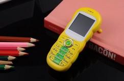 Çocuklar İçin Cep Telefonu Modelleri