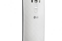 LG G4 Beat Beyaz Akıllı Telefon