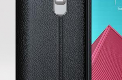 LG G4 Siyah Gerçek Deri Akıllı Telefon