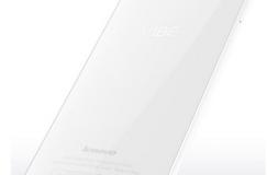 Lenovo Vibe S1 Beyaz Çift Sim Kartlı Akıllı Telefon
